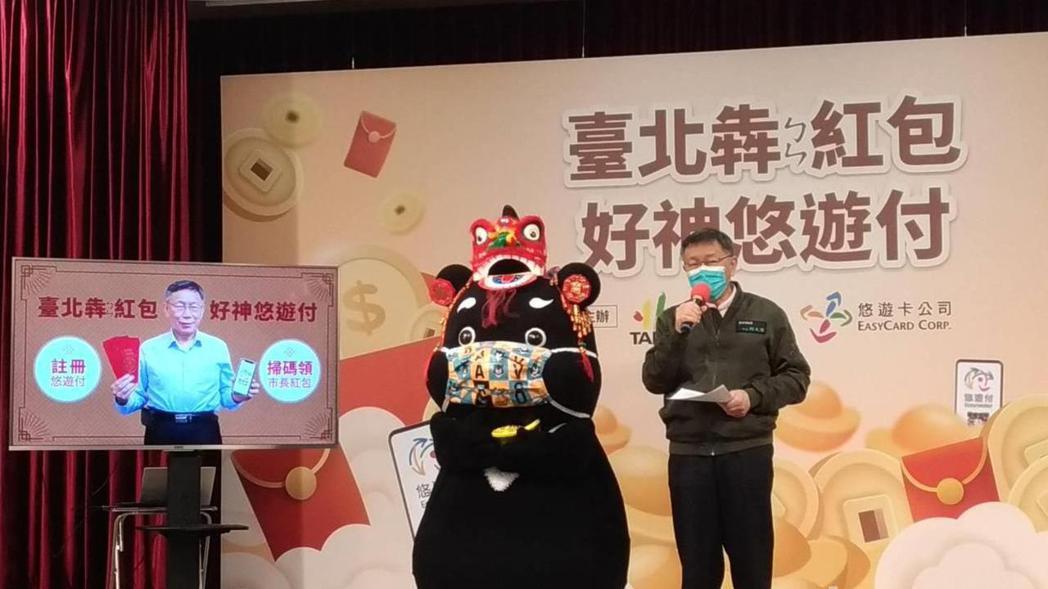台北市長柯文哲今年取消春節走街拜年發紅包,改推線上領紅包。記者林麗玉/攝影