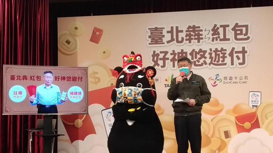 柯文哲今天說,北市府的原則,就是活動全部取消,但若台北市民、台灣人民戴口罩去陽明...