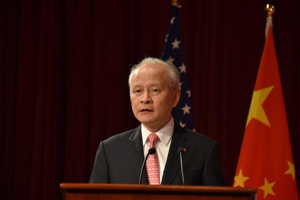大陸駐美大使崔天凱表示,希望正直、坦誠、尊重和遠見能夠回歸美國對大陸政策。中新社