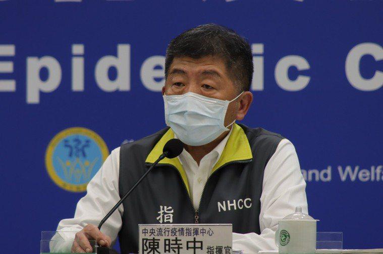 指揮中心指揮官陳時中回應,國內倒也沒有說禁稱「武漢肺炎」。圖/指揮中心提供