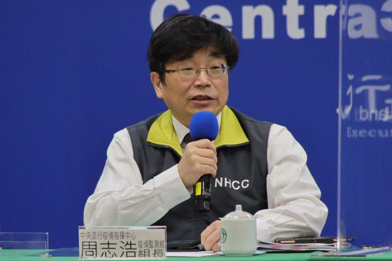 周志浩表示,居家隔離女孩之死,檢驗結果為陰性。圖/指揮中心提供