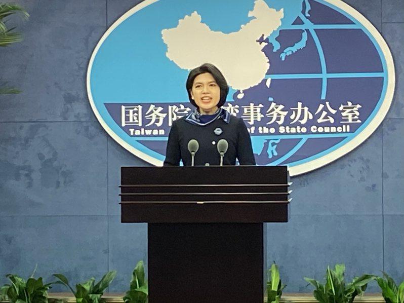 大陸國台辦發言人朱鳳蓮宣布,嚴禁台灣地區生產的或經台灣地區轉運的肉類產品輸入。特派記者陳言喬/攝影