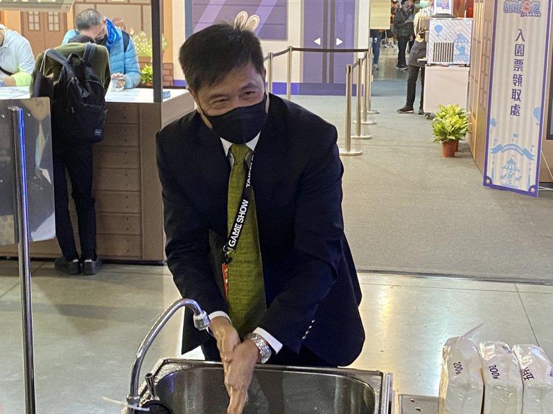2021台北國際電玩展在場中設置洗手台,台北市電腦公會理事長彭双浪也帶頭洗手防疫。 記者康陳剛/攝影