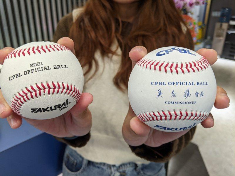 中華職棒今年新球沒有會長簽名。記者蘇志畬/攝影