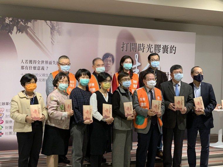 曾參與抗SARS的台大內科主治醫師廖永祥,今是他因肝癌逝世15周年的日子,他的女...