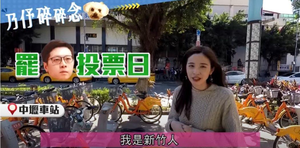 中天主播王乃伃在影片中分享自己的日常。圖/摘自YouTube