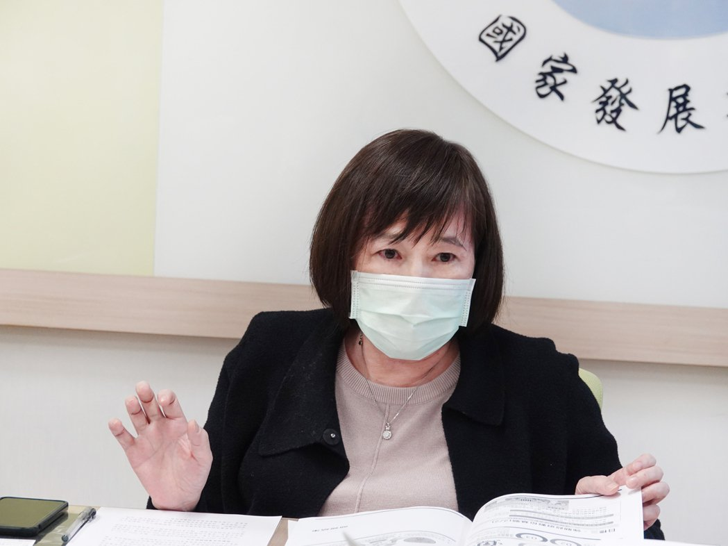 國發會副主委高仙桂。圖/國發會提供