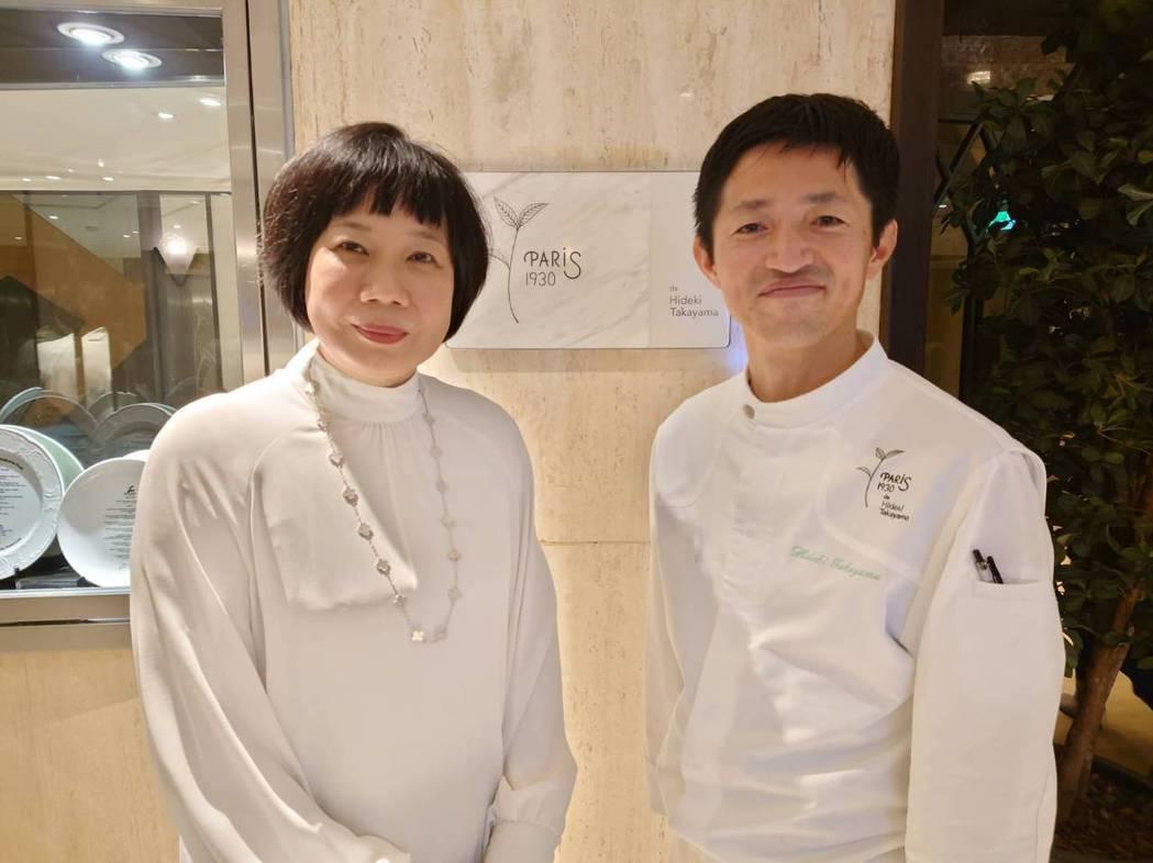麗緻餐旅集團董事總經理兼集團總經理徐儷萍(右)與主廚高山英紀(右)要讓消費者吃到...