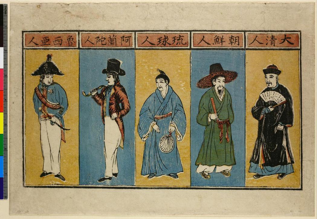 日本選擇「脱亞」或「興亞」的背後,實際上是在「歐美優於日本、日本優於亞洲」的前提...