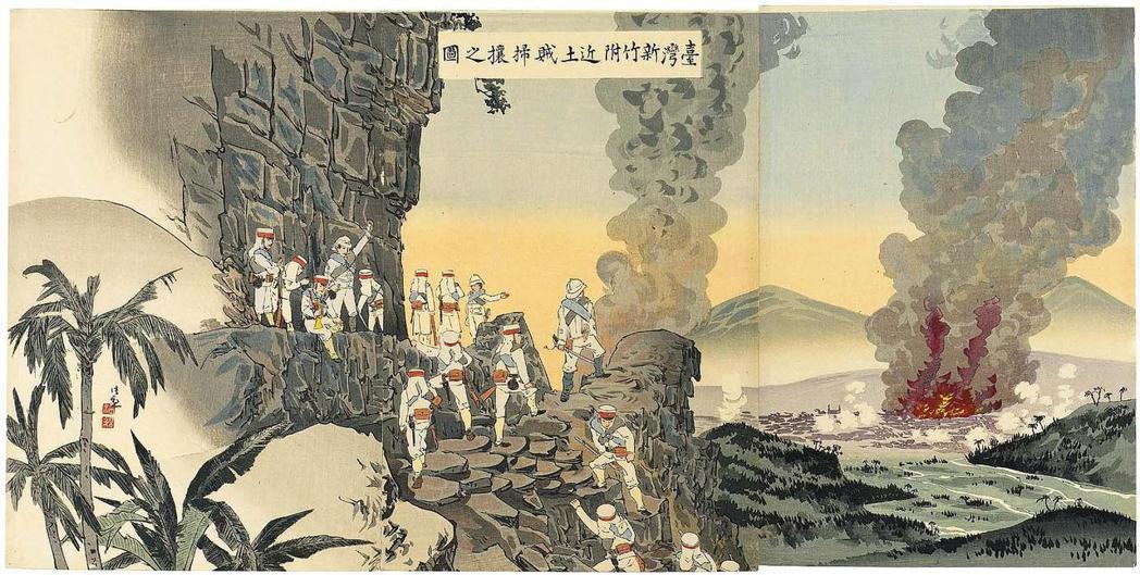 圖為日本繪畫家小林清親的畫作,為19世紀「臺灣新竹附近土賊掃攘之圖」。 圖/ 波...