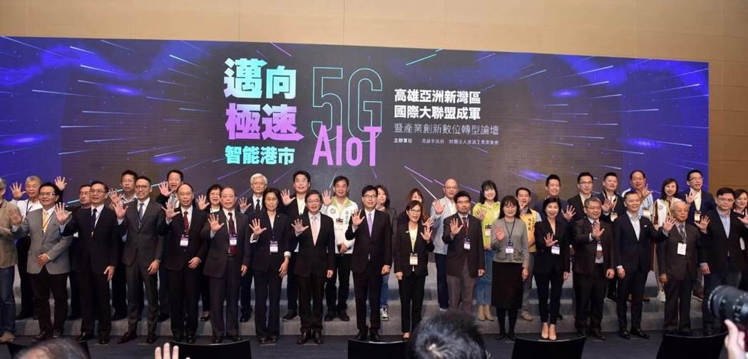 「5G AIoT創新園區」將成就全台最完整的5G AIoT驗證與示範場域。圖/高...