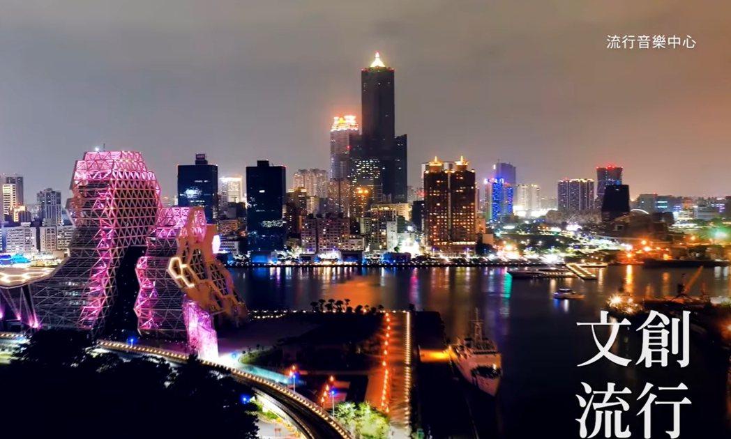 亞洲新灣區房市願景與爆發力十足。圖/業者提供
