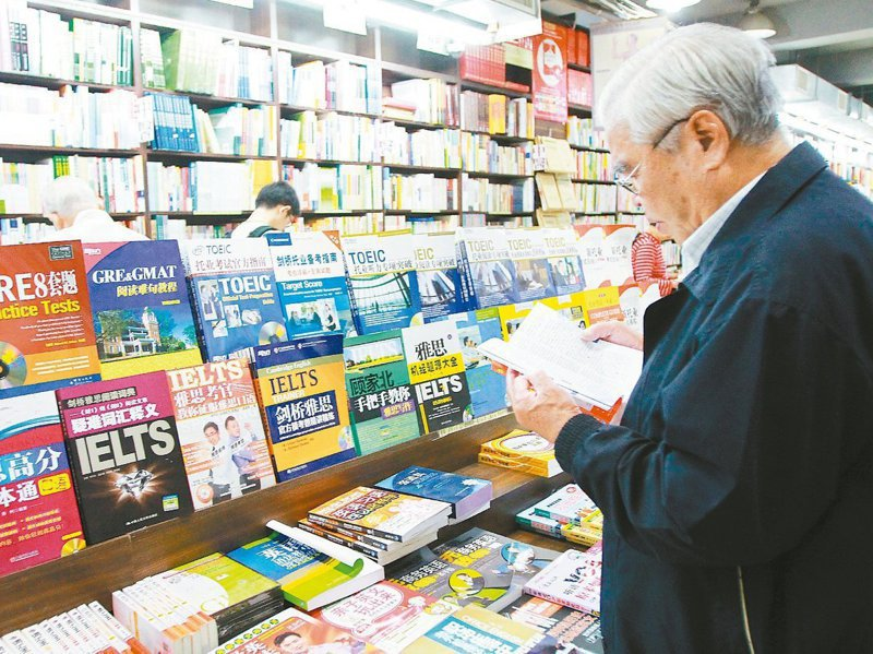 民眾普遍對準備退休金感到不安,調查發現,尚未退休者比已退休者更有危機感。 圖/聯合報系資料照片