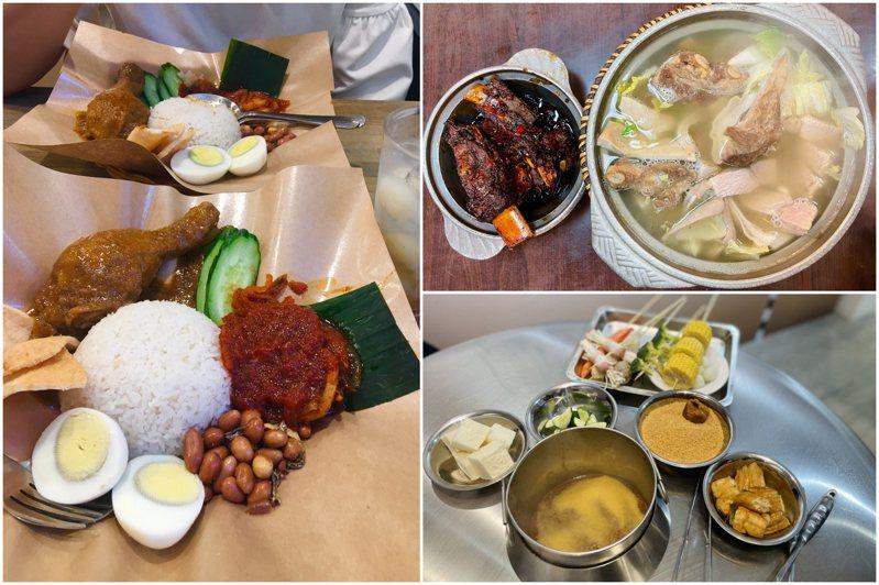 北部5間大馬料理皆由馬來西亞人開設,漂洋過海打造五家五色在地風味。圖/編輯葉穎樂攝