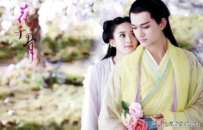 馬可(右)曾在「花千骨」中飾演六界第一美男「殺阡陌」。圖/摘自微博