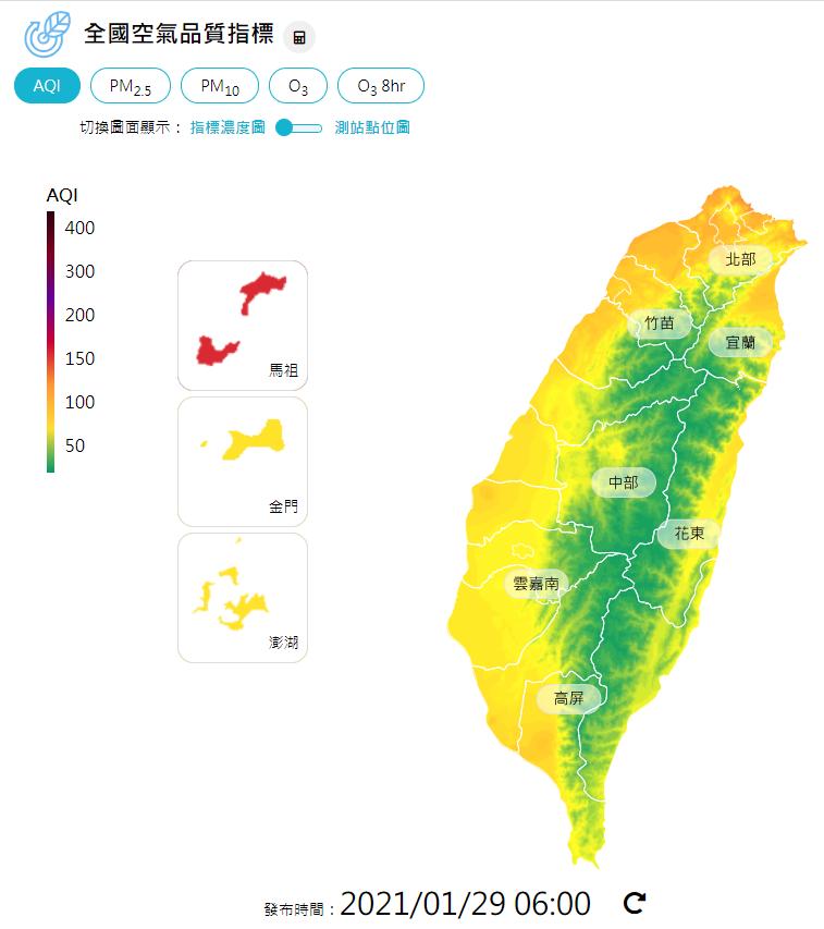鄭明典表示,趨勢上現在大約就是影響本島最顯著的時候,上風處(北)的PM2.5濃度稍稍高於下風處(南)。圖/取自氣象局網站