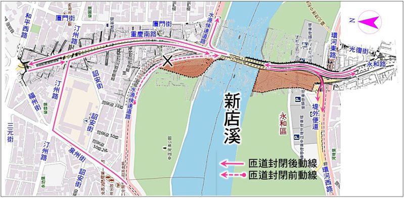 新建中正橋施工處、封閉路線與通行路線圖。圖/北市新工處提供