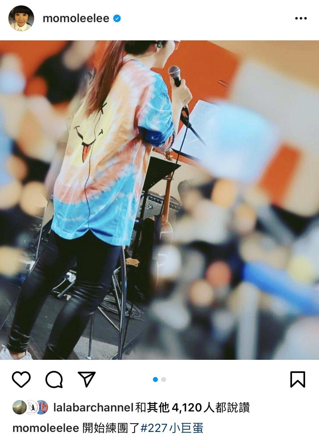 陶晶瑩日前才於社群分享練團照。圖/摘自IG