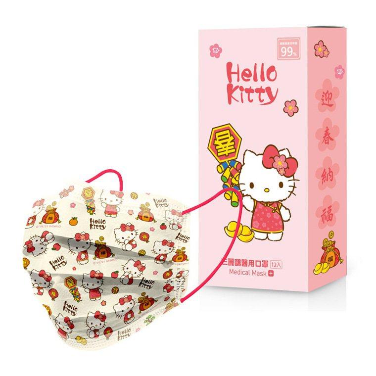 Hello Kitty迎春納福醫療防護平面口罩12入裝,7-ELEVEN將於2月...