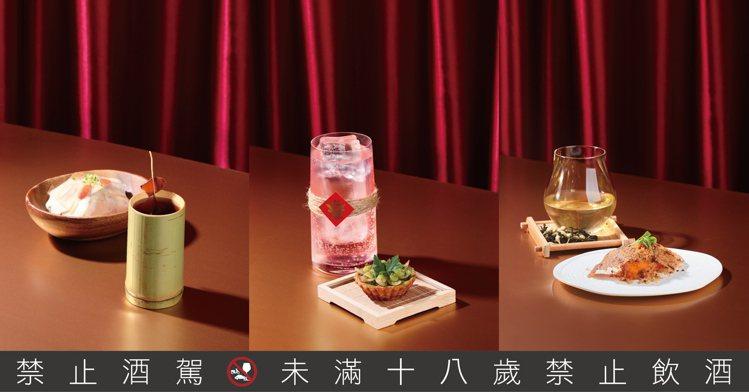 三款特製調酒「遊山水」、「話家常」、「賀新年」,可搭配三款特製小點「宴頭盤」、「...