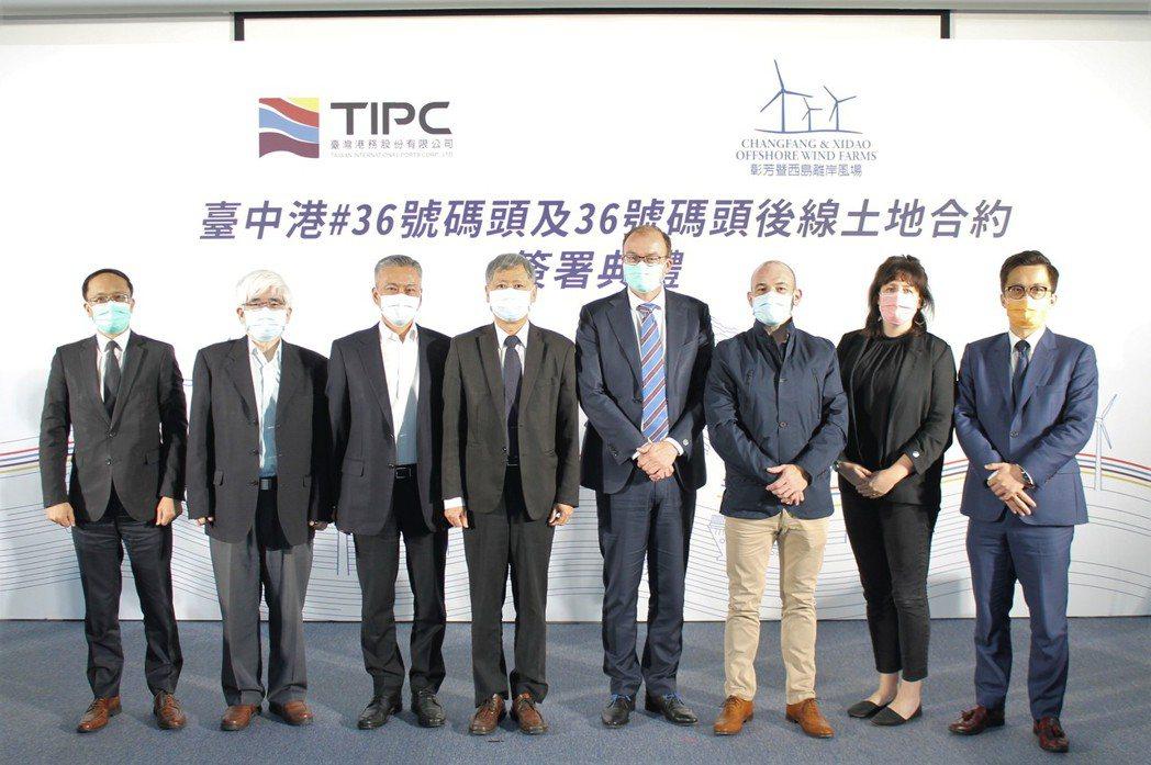 CIP彰芳暨西島離岸風場將於2023年租用台中港36號碼頭執行風場工程,持續帶動...