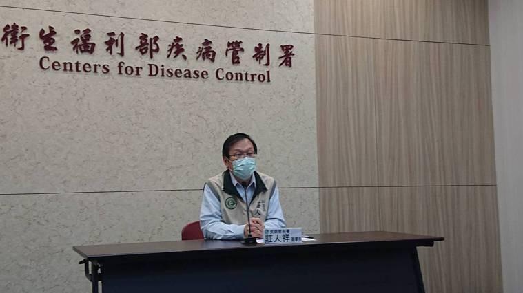 國內出現今年首例漢他病毒症候群病例,為一名高雄市苓雅區一名50多歲男性,截至1月...