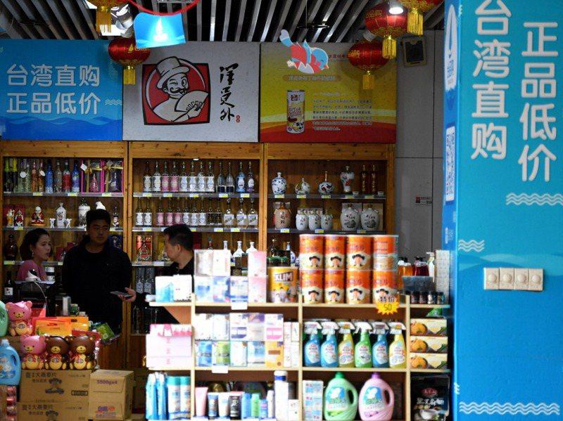 不少台灣商品都是透過小三通銷往中國大陸,圖為福建平潭的對台小額商品交易市場。光是平潭對台小額商品交易市場,2018年進口的台灣商品就將近新台幣36億元。中新社