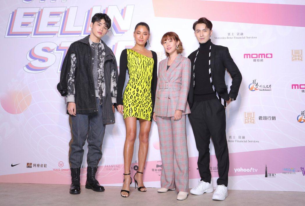 王品澔(左起)、王麗雅、李懿、張雁名擔任副評審團。圖/伊林娛樂提供