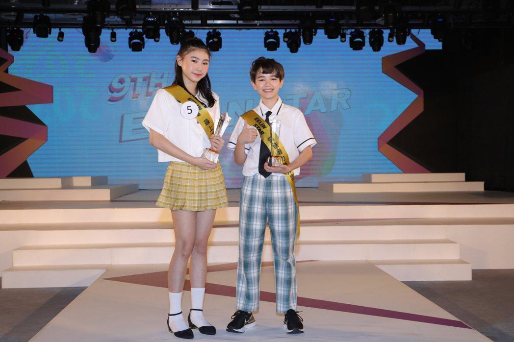 林睫欣(左)、劉仁斯為花漾少男少女組冠軍。(伊林娛樂提供)