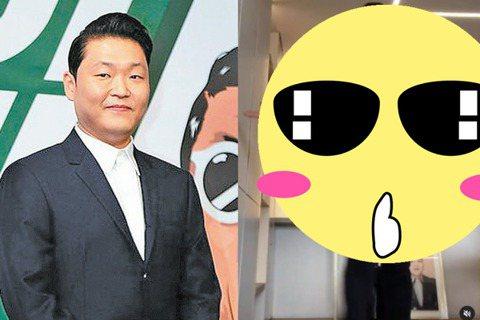 南韓歌手PSY在2012年以一首「江南Style」紅遍全球,而他的MV也常常都走惡搞風,讓聽眾印象深刻。2017年曾被目睹與G-D同框,當時PSY的臉型就已經瘦了一圈,如今PSY再曝光,許多網友直呼...