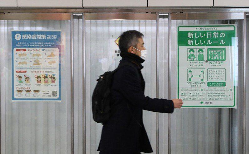 圖為日本行人戴口罩出門示意圖。新華社
