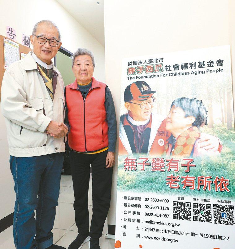 「天使居」年後動土,王建煊(左)夫妻倆要讓無子老人比有子還快樂的終老。記者蘇健忠...