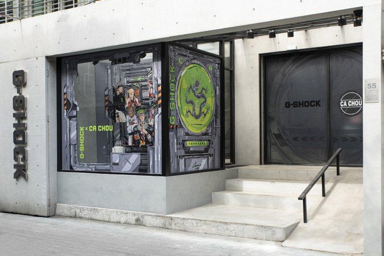 G-Shock Taipei Store成立6周年,全新店裝皆以潮流插畫家周建...