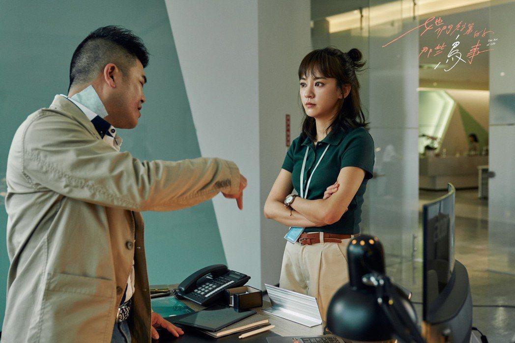 陳意涵(右)在劇中常被主管馬國畢刁難。圖/可米傳媒提供