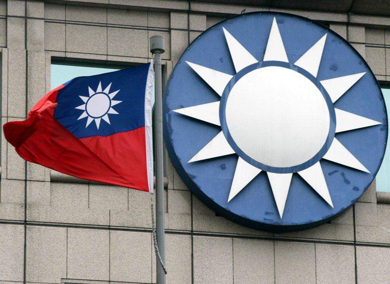 中華民國國徽和中國國民黨黨徽相似再掀更改國徽話題。 圖/聯合報系資料照片