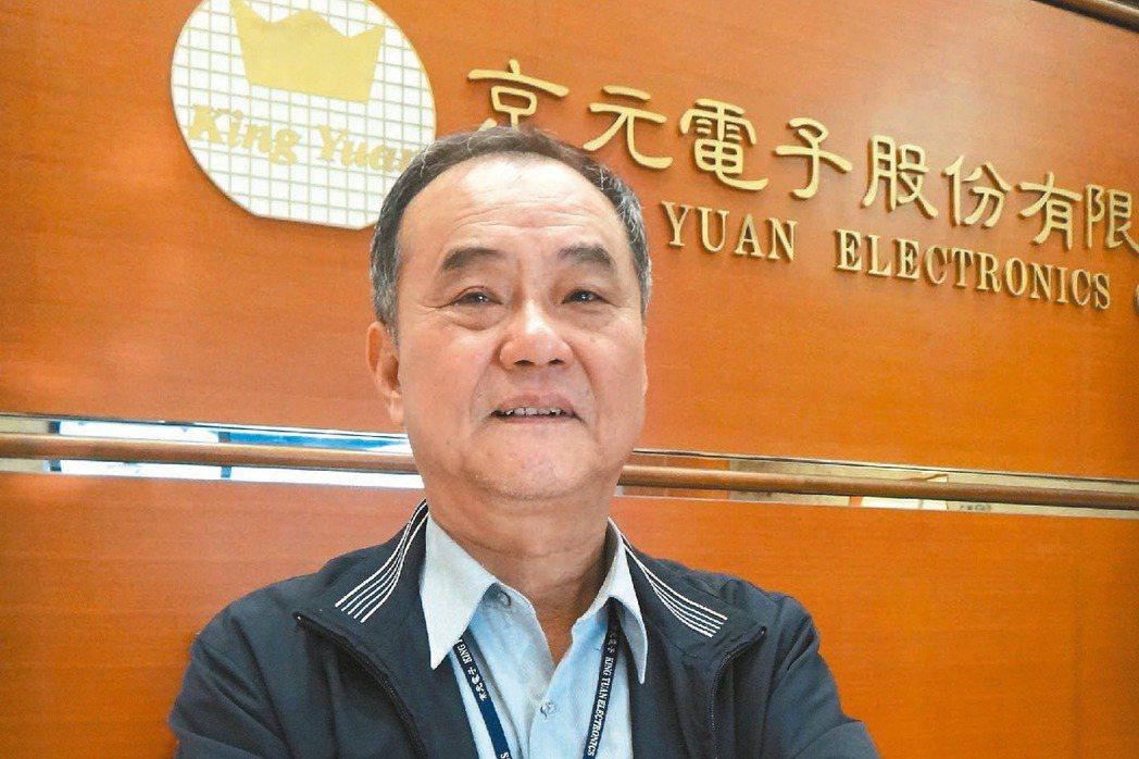 京元電董事長李金恭。(本報系資料庫)