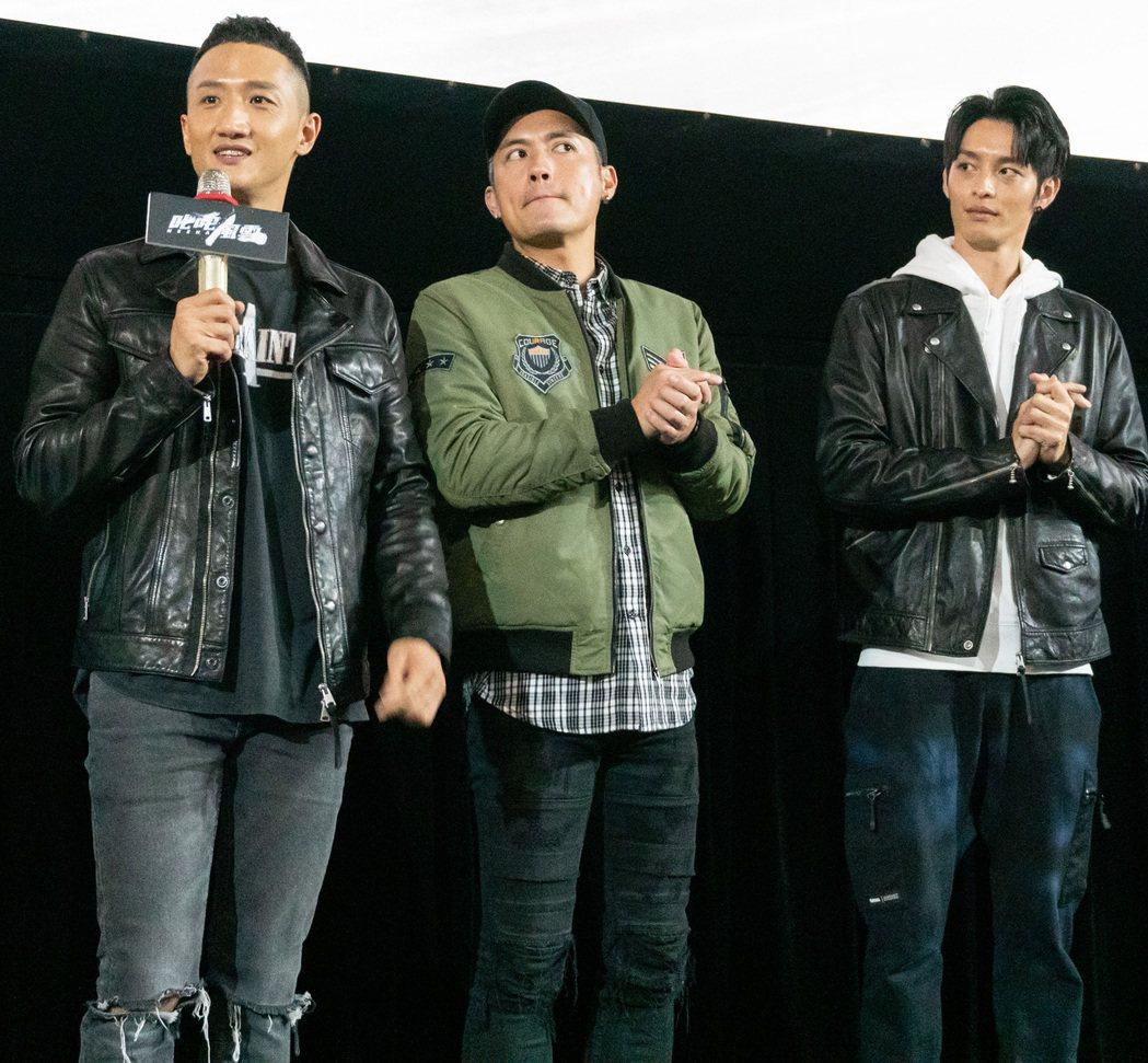 高英軒、范逸臣以及曹佑寧出席「叱咤風雲」見面會。圖/創映電影、量能影業提供