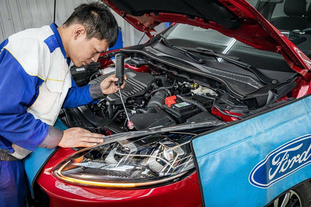 汽車照明對於保持安全至關重要,在長途旅行之前建議檢查所有燈具是否能正常照明並適度...