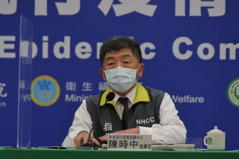 疫情指揮中心指揮官陳時中今天表示,現在各國爭搶新冠肺炎疫苗嚴重,指揮中心會照既有管道努力,他也會量力而言。圖/指揮中心提供