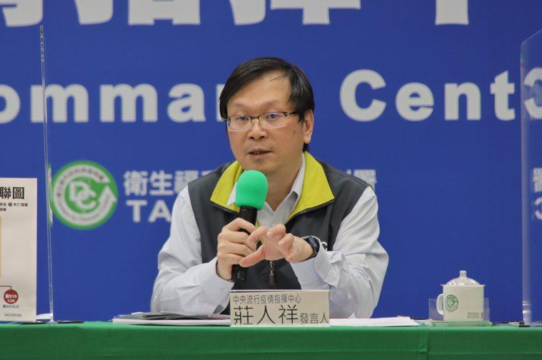 疫情指揮中心發言人莊人祥表示,目前瞭解個案為50餘歲台灣女性,但目前還沒聯繫上個...