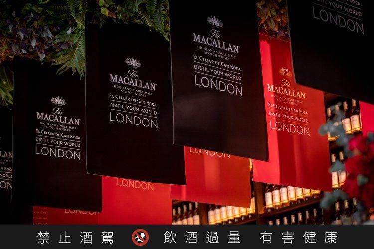 麥卡倫再次攜手兩度獲選為全球最佳餐廳的西班牙El Celler de Can R...