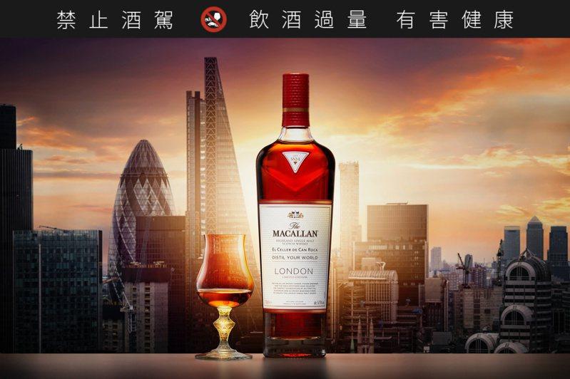 「麥卡倫精萃世界:倫敦限定版」包括柳橙焦糖、咖哩香料和伯爵茶…等,在麥卡倫單一麥芽威士忌中極少見的香氣。圖/台灣愛丁頓提供。提醒您:禁止酒駕 飲酒過量有礙健康。
