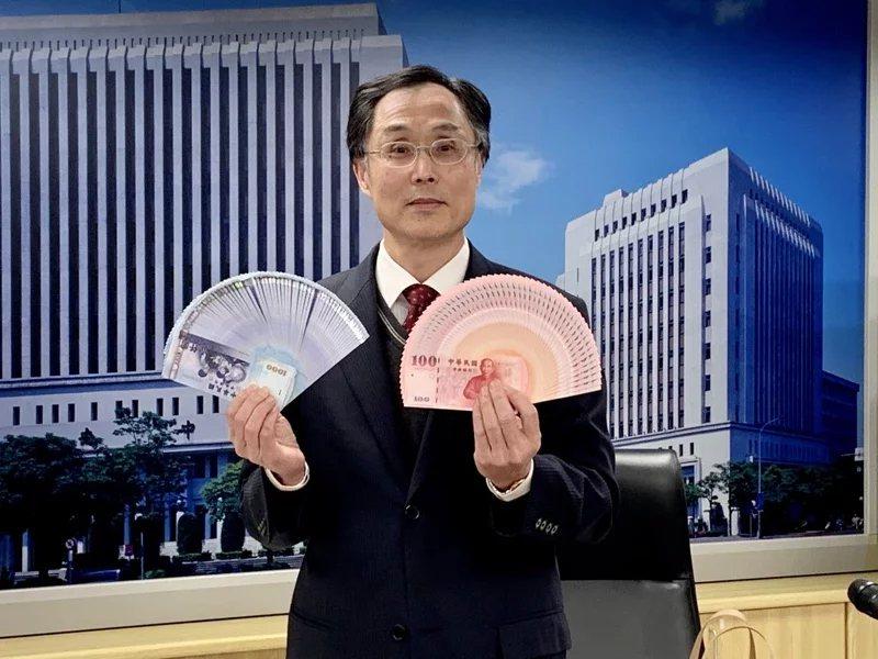 今年2/3-2/9換新鈔。 圖/沈婉玉 攝影