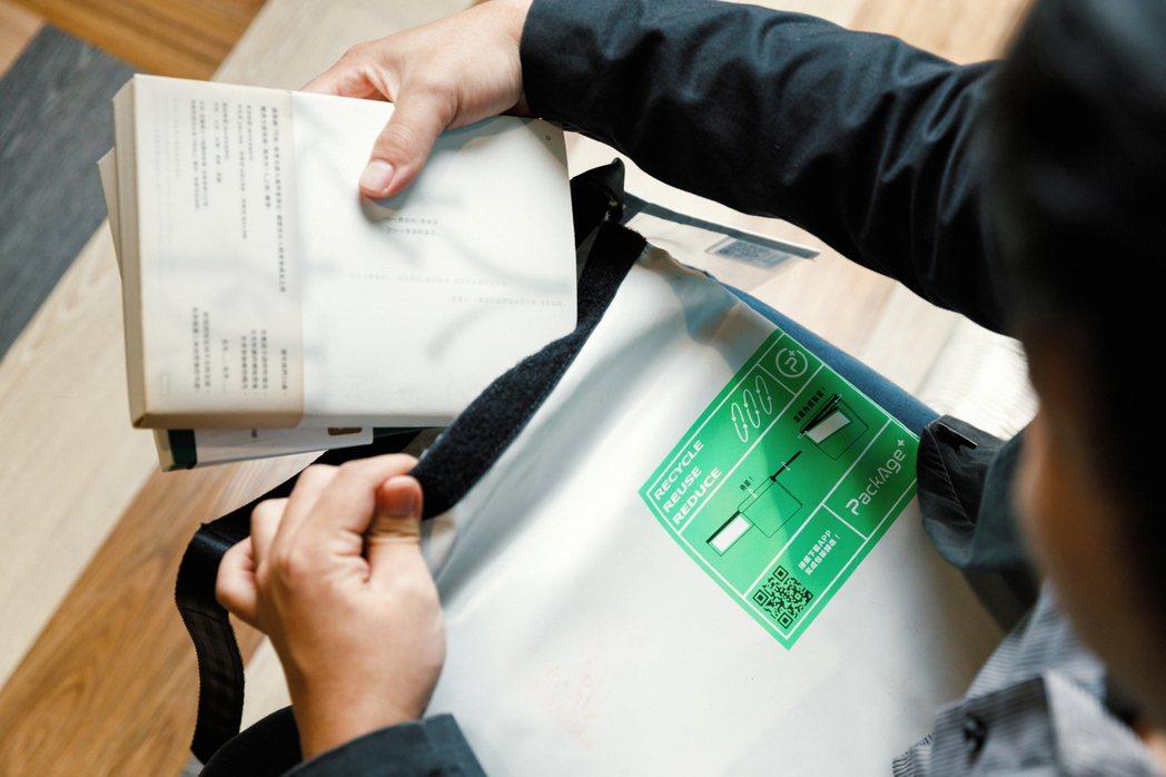 參與募資的消費者就會收到由配客嘉包裝裝來的環保商品,而後再將包裝袋送回回收站,從...