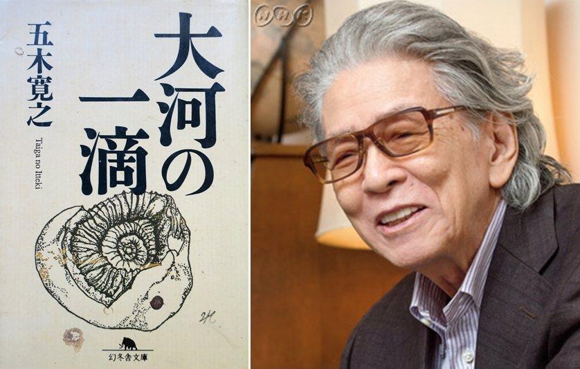 左:五木寬之的百萬暢銷書《大河的一滴》;右:五木寬之。 圖/作者提供、NHK