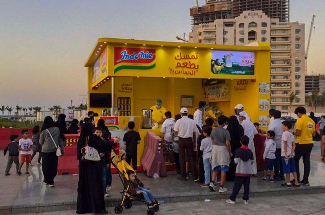 位於沙烏地阿拉伯吉達(Jeddah)公園裡的營多麵攤位。 圖/營多麵官網