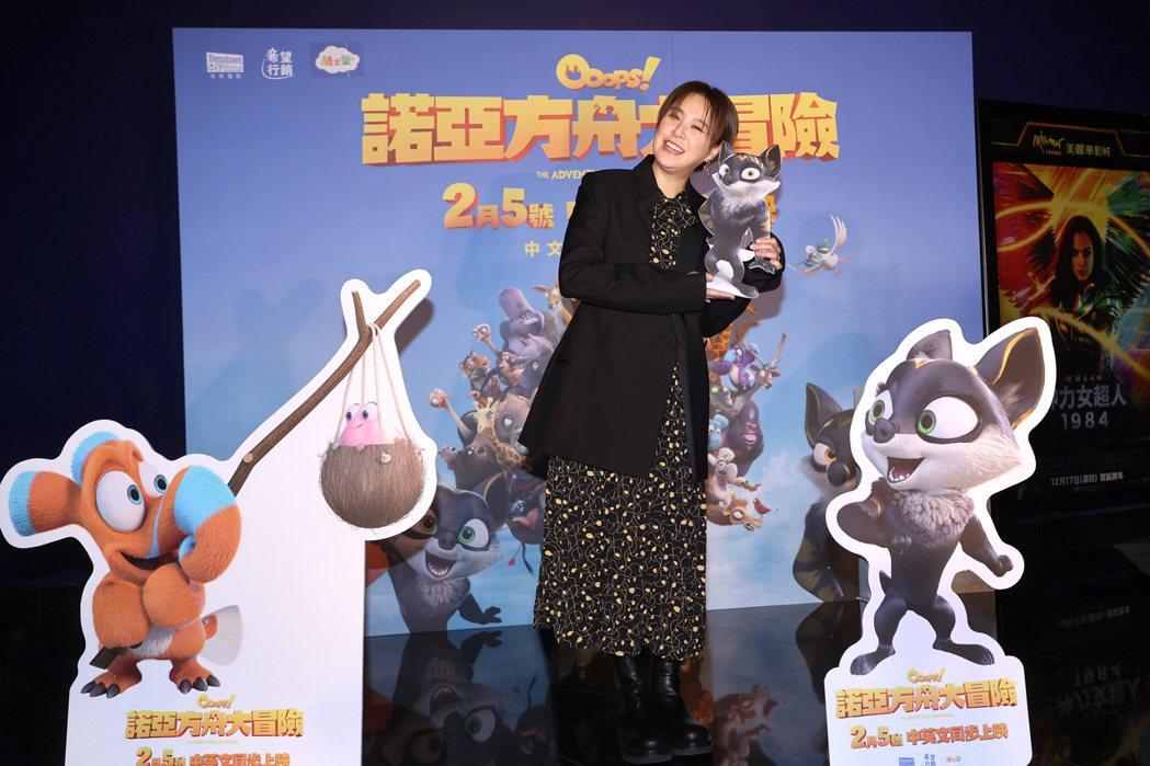 黃小柔擔任《諾亞方舟大冒險》角色「海柔」配音。記者蘇健忠/攝影