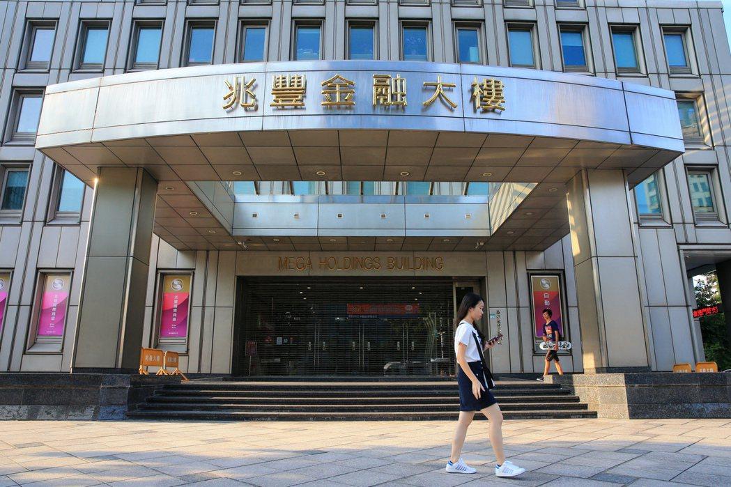 兆豐金大樓。本報資料照片