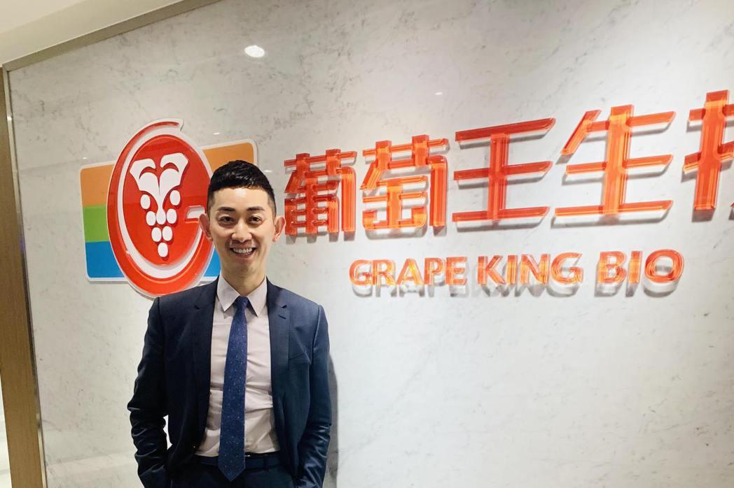 葡萄王董事長曾盛麟表示,展望2021年成長動能來自台灣葡萄王及上海葡萄王,看好今...