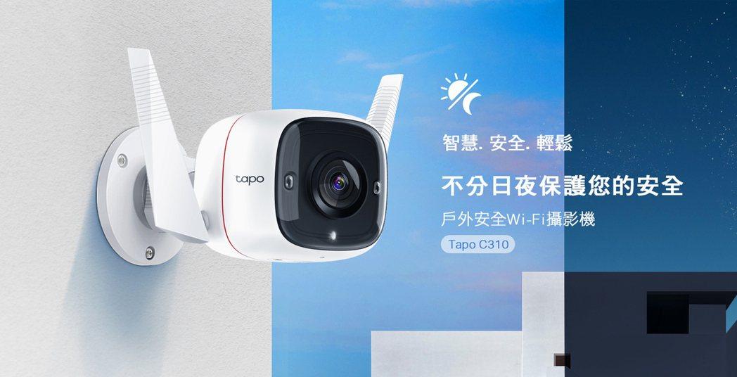 最親民的戶外雲端攝影機TP-Link Tapo C310,不分日夜安全守護! T...